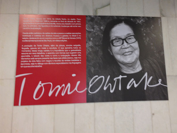 tomie_ohtake